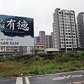 20130308竹北-034.JPG