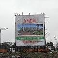 20130308竹北-057.JPG