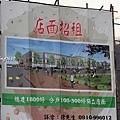 20130308竹北-058.JPG
