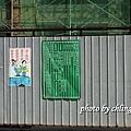 20140408竹北近況-030.JPG