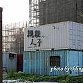 20140408竹北近況-060.JPG