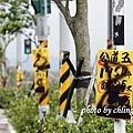20140525公道五路-007.JPG