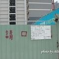 20140909竹北近況-027.JPG