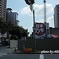 20140909竹北近況-040.JPG