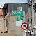 20140920竹北-041.JPG