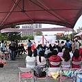 20141023台科大動土典禮-004.JPG