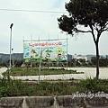 竹北近況20141108-033.JPG