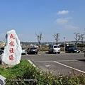 20150122竹北近況--033.JPG