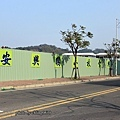 20150122竹北近況--081.JPG