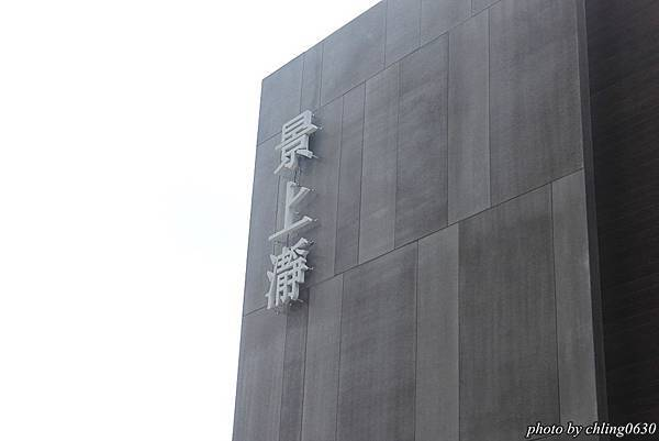 20150209竹北近況-001.JPG