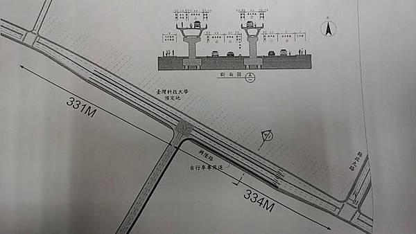 20150213跨頭前溪橋.jpg