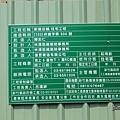 20150303竹北走春報導--042.JPG