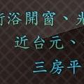 上城banner.jpg