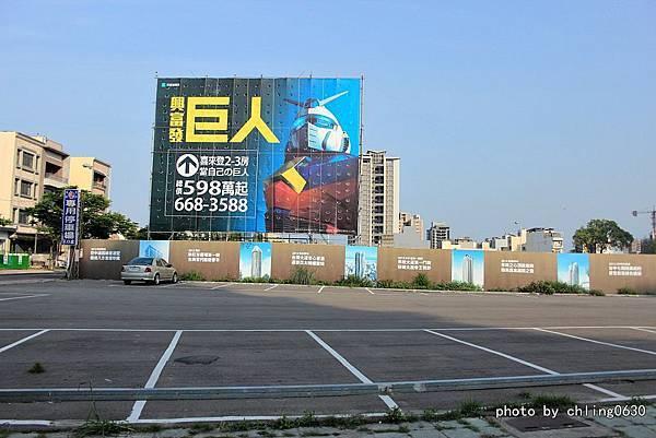 20140415竹北近況-016.JPG