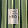 20140415竹北近況-080.JPG