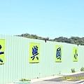 香榭廣告-035.JPG