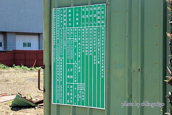 20150516竹北近況-033.JPG