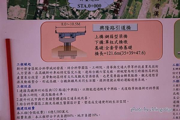 竹北近況20150615-235.JPG