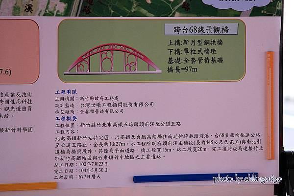 竹北近況20150615-236.JPG