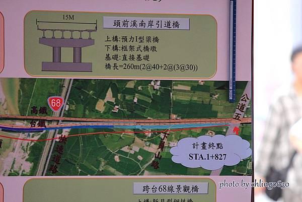 竹北近況20150615-237.JPG