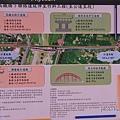 竹北近況20150615-240.JPG