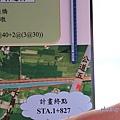 竹北近況20150615-241.JPG