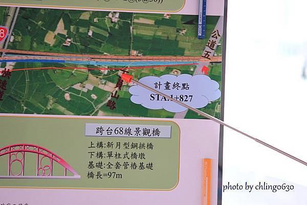 竹北近況20150615-242.JPG