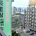 竹北近況20150615-015.JPG