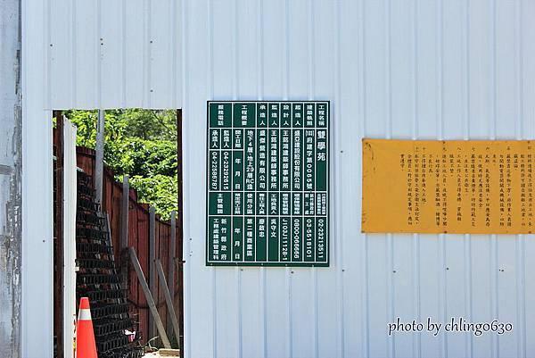 竹北近況20150615-065.JPG
