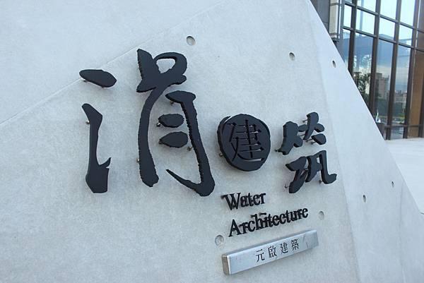 竹北近況20150621-020.JPG
