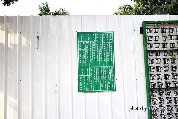 竹北近況20150715-013.JPG