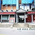 20151102竹北近況-035.JPG