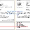 華興段冠軍城峰拷貝.jpg