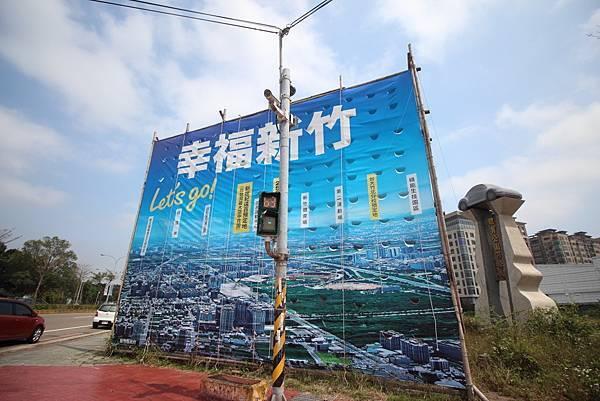 竹北近況20170321-003.JPG