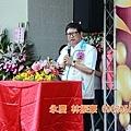 暐順經貿大樓開幕-021.JPG