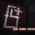 暐順經貿大樓開幕-024.JPG