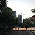 竹北近況報導20171009-076.JPG