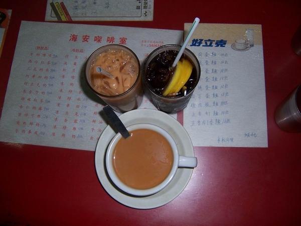 海安咖啡室.bmp