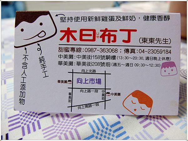 DSCF7178