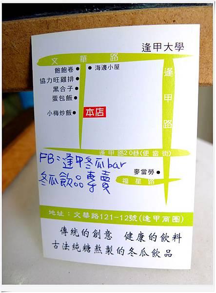 DSCF8061