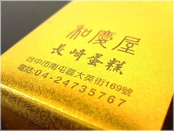 DSCF2261.JPG