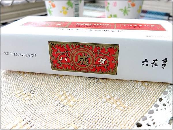 DSCF5790.JPG