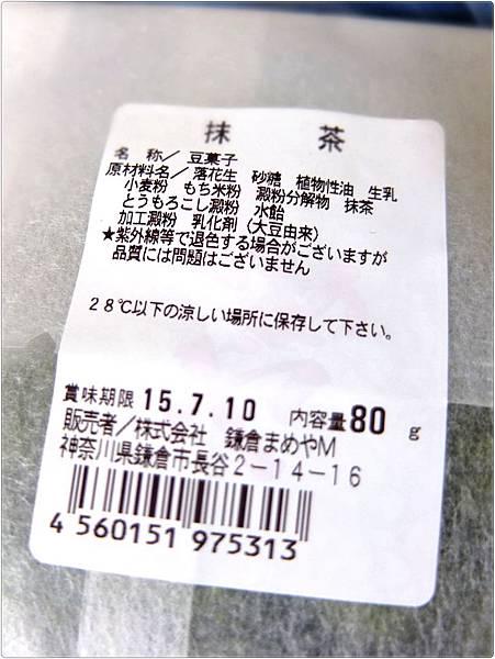 DSCF6172.JPG
