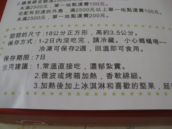 IMG_2822.JPG