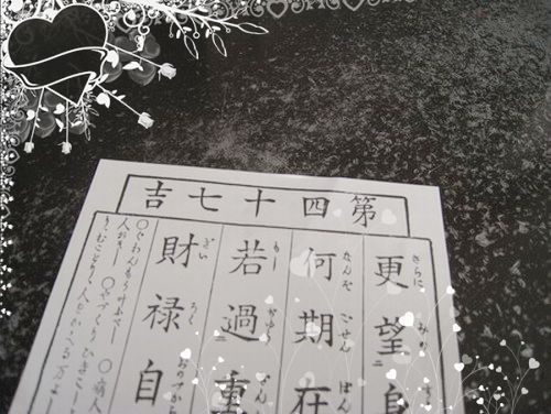 淺草19.jpg