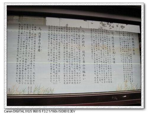 淺草2.jpg