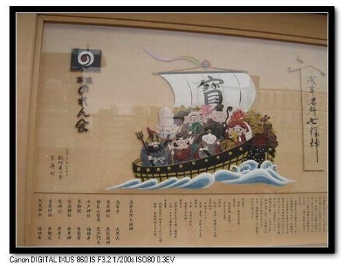 淺草3.jpg