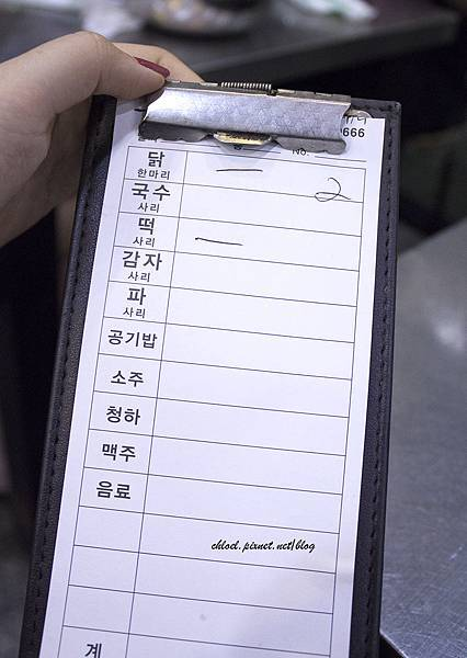 陳玉華奶奶(5).jpg