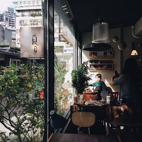 [Blog]良日咖啡_171112_0029.jpg