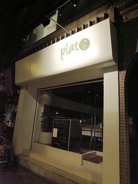 @Plato